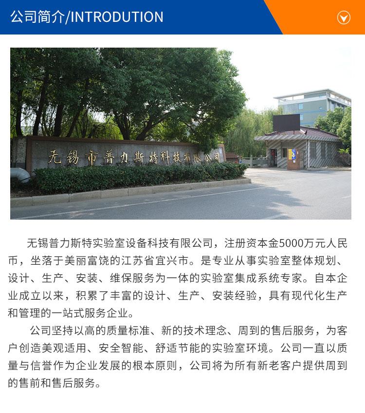 医院单科室污水处理设备_09.jpg
